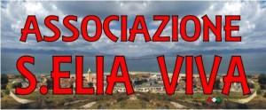 Associazione S.Elia Viva logo