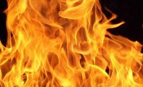 fuoco 1
