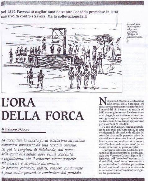 FCocco 2