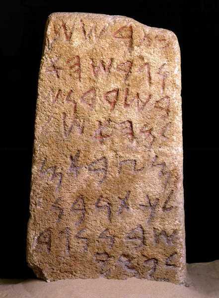 iscrizione