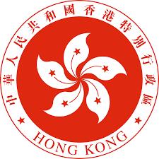 hon-kong-logo