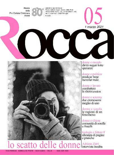 rocc-5-2021
